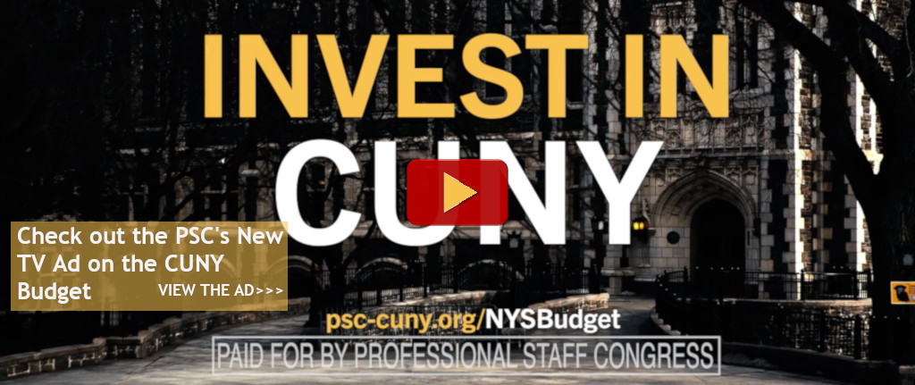 PSC Tv Ad: Invest in CUNY